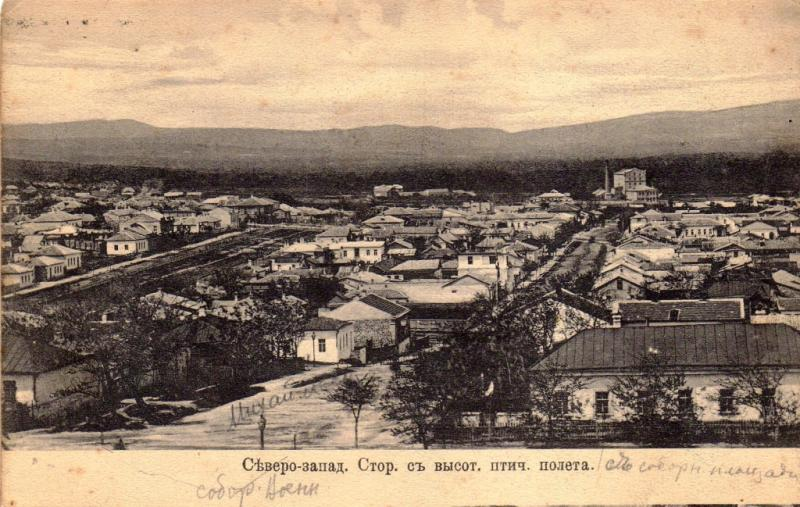 Вид на северо-запад