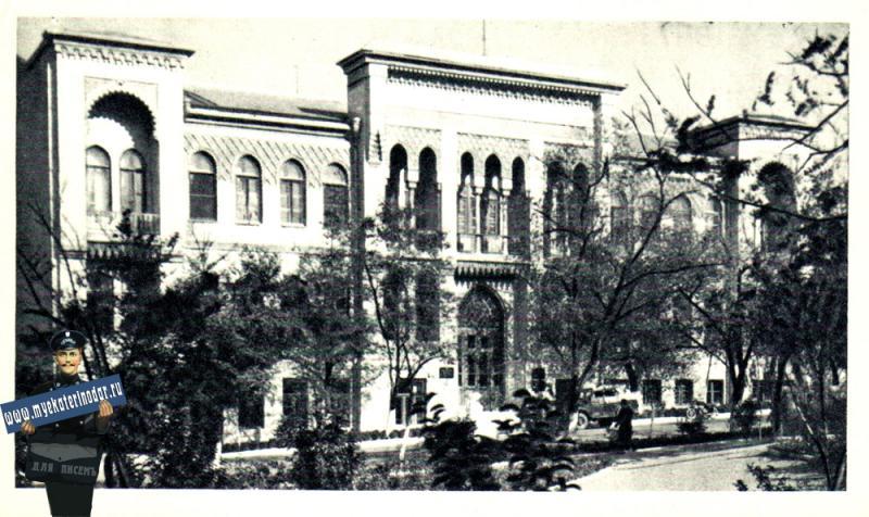 Новороссийск. Здание горкома КПСС и исполкома, 1966 год