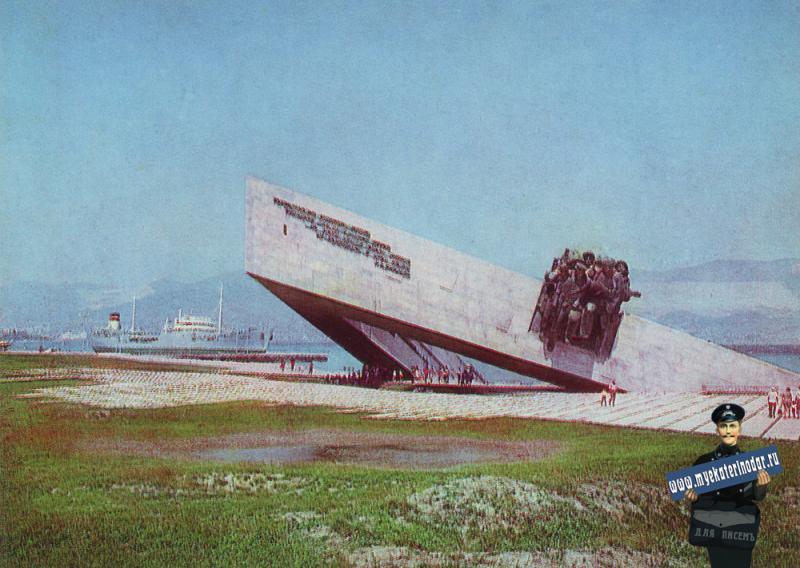 """Новороссийск. Памятник-ансамбль """"Малая земля"""", 1985 год."""