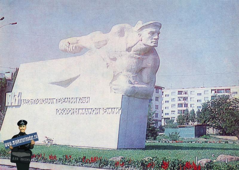 """Новороссийск. Памятный знак """"Передний край обороны Малой земли"""", 1985 год."""