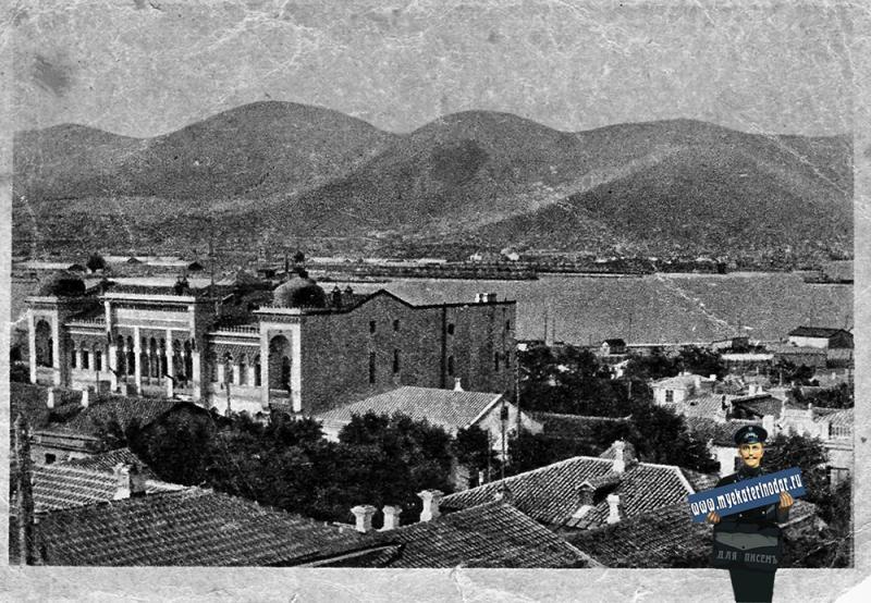 Новороссийск. Общий вид, 1932 год
