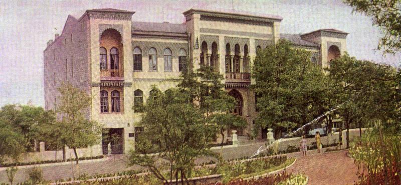 Новоросийск. Особняк А.Юкелиса, около 1966 года