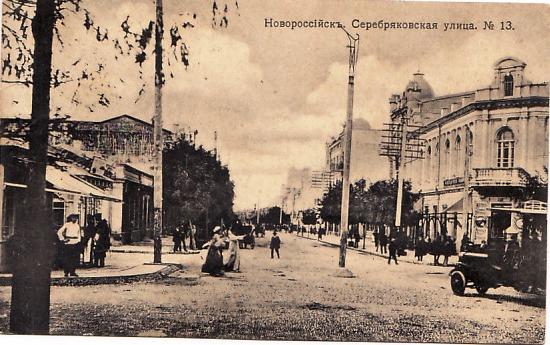 Улица Серебряковская