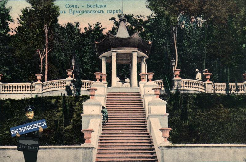 Сочи. Беседка в Ермоловском парке, до 1910 года