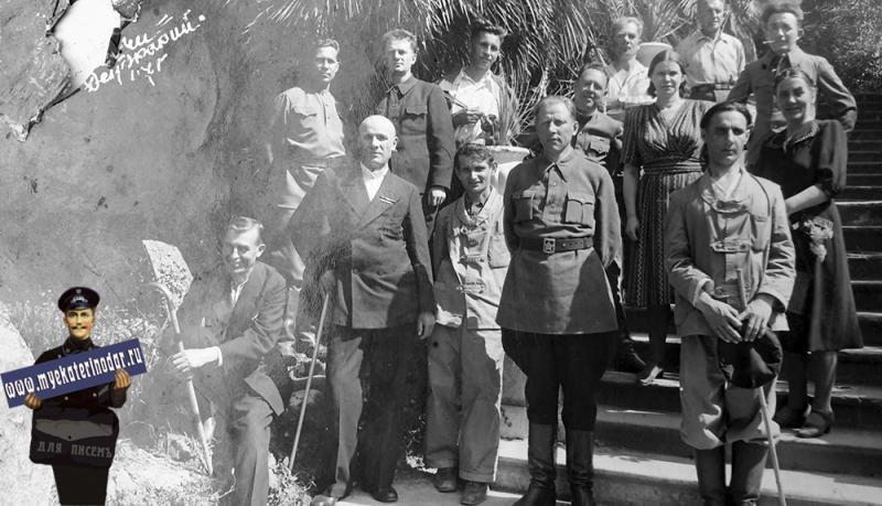 Сочи, Дендрарий, 1947 год