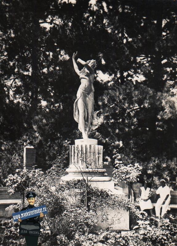 Сочи. Дендрарий. Цыганка, 1940 год