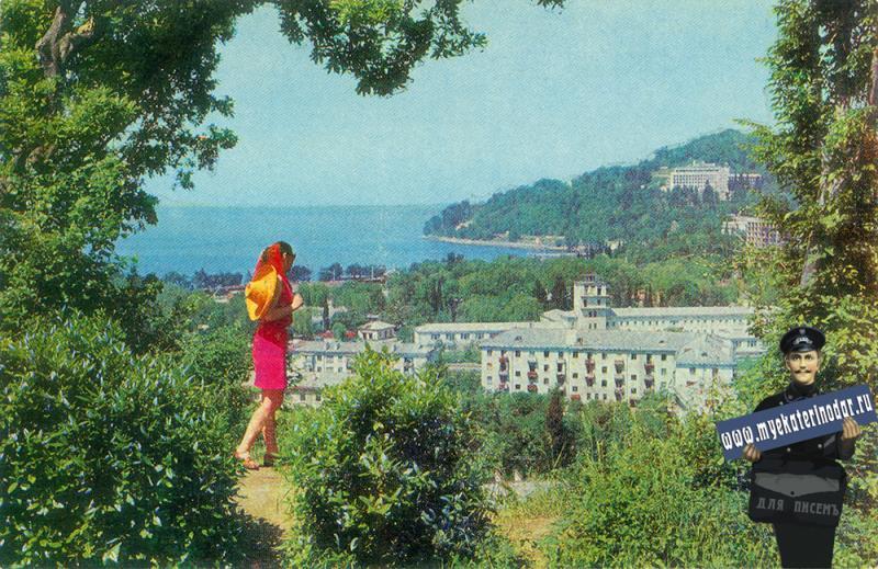 Сочи. Хоста. Общий вид, 1972 год