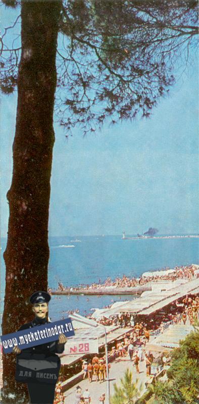 Сочи. Пляж, 1965 год