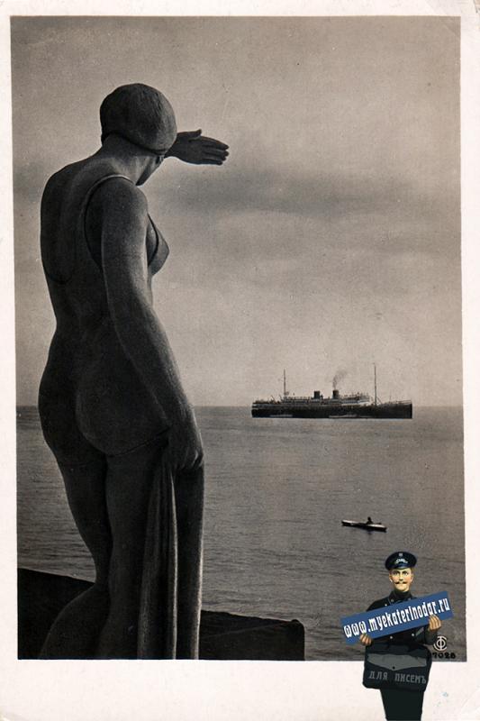 """Сочи. Вид на море с солярия гостиницы """"Кавказская Ривьера"""", 1937 год"""
