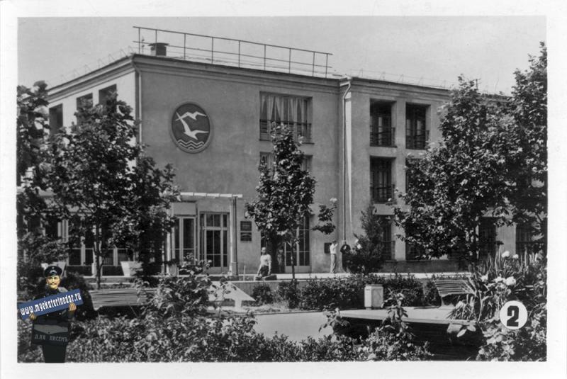 """02 Туапсе. Гостиница """"Туапсе"""", 1965 год"""