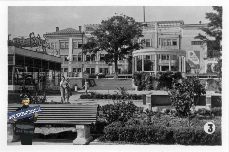 03. Туапсе. Дворец культуры моряков, 1965 год