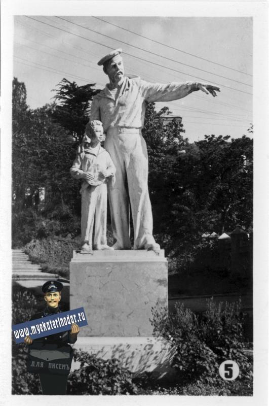 "05. Туапсе. Скульптура ""Максимка"", 1965 год"