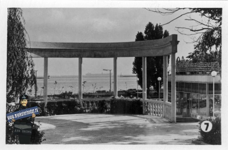 07. Туапсе. Беседка у моря, 1965 год