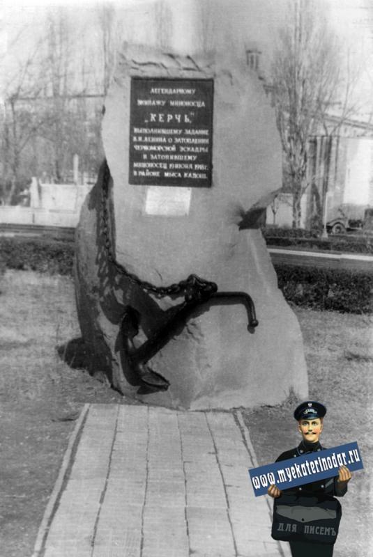 """Туапсе. Памятник экипажу миноносца """"КЕРЧЬ"""", май 1972 года."""