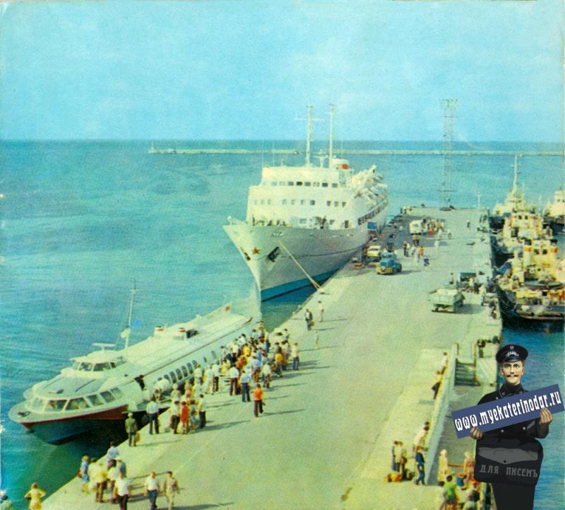 Туапсе. Пассажирский причал, 1978 год