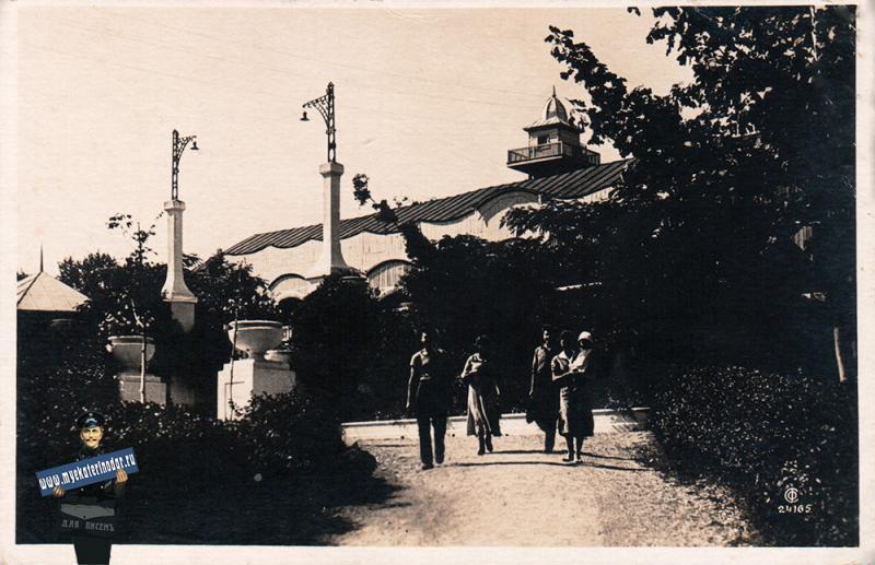 Туапсе. Сад им. Покровского, 1937 год