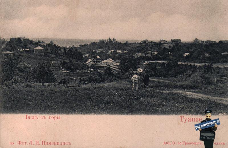 Туапсе. Вид с горы, около 1906 года