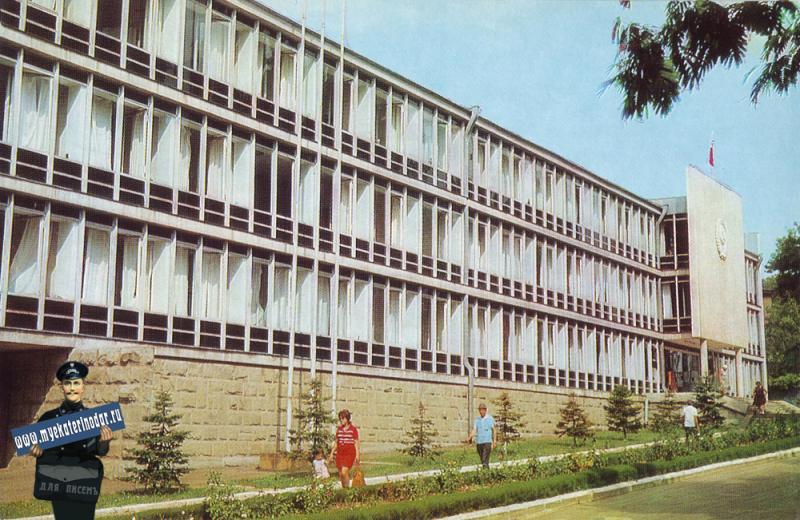 Туапсе. Здание городского исполнитьнительного комитета Совета депутатов трудящихся, 1976 год