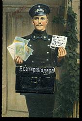 Екатеринодар-Краснодар